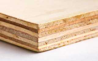 Фанера (древесно-слоистая плита)