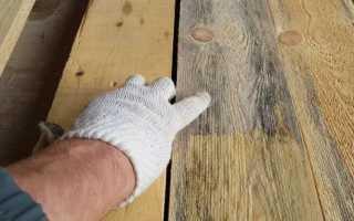 Обработка древесины от грибка и плесени