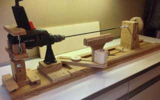 Изготовление токарного станка по дереву из дрели своими руками