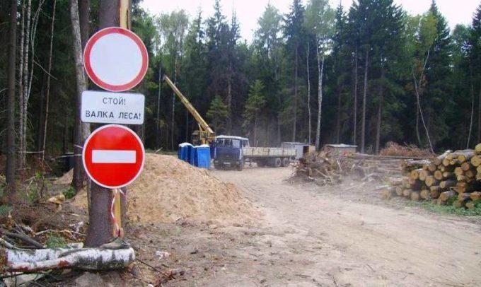 Опасная зона с предупреждающими табличками