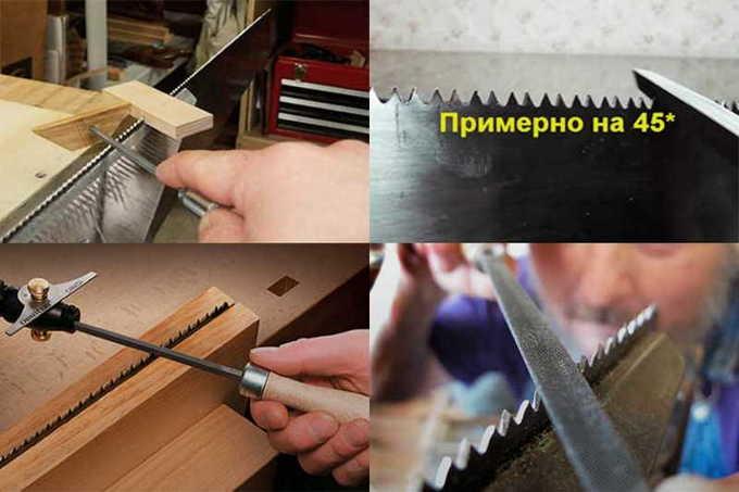 Правила заточки ножовки по дереву